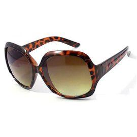 New For Season- Oval Sunglasses Colour Brown