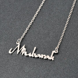 Personalised Name Necklace in Silver, Font - Arabia