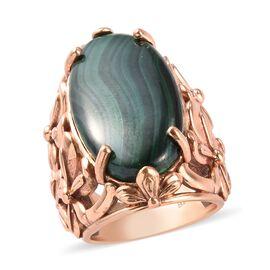 Malachite Ring in Bronze 4.75 Ct.