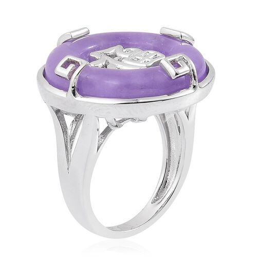 Purple Jade (Rnd) Chinese Character FU (Happiness) Ring in Platinum Overlay Sterling Silver 12.750 Ct.