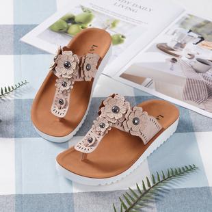 LA MAREY Floral Pattern Faux-Leather Sandals - White