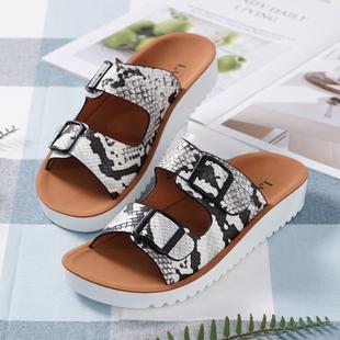 LA MAREY Snake Skin Pattern Two Strap Slip on Sandal (Size 3) - White