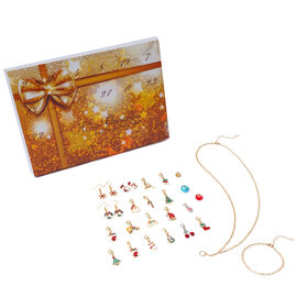 TJC Advent Calendar Christmas Gift Box Set of 24