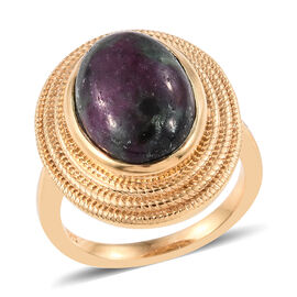 7.75 Ct Ruby Zoisite Solitaire Ring in 14K Gold Plated Silver 5.92 Grams