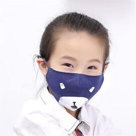 Kids Reusable Face Cover - Dark Blue