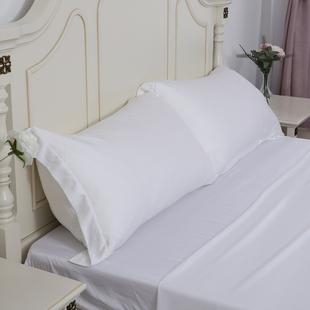 SERENITY NIGHT Set of 2 - 100% Bamboo Oxford Pillow Case - Snow White