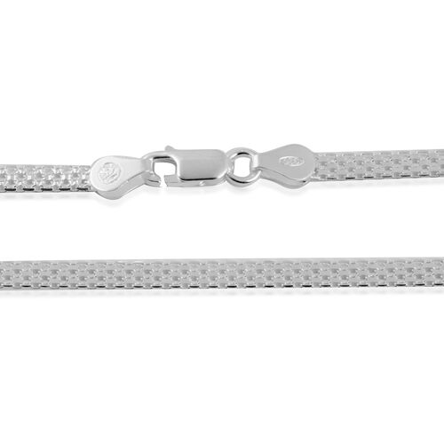 Made in Italy- Sterling Silver Bismark Chain (Size 20), Silver wt 6.21 Gms.