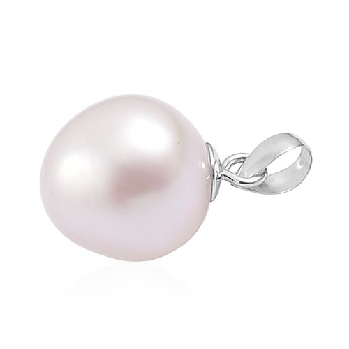 AA South Sea White Pearl (11-12mm) Pendant in 9K White Gold