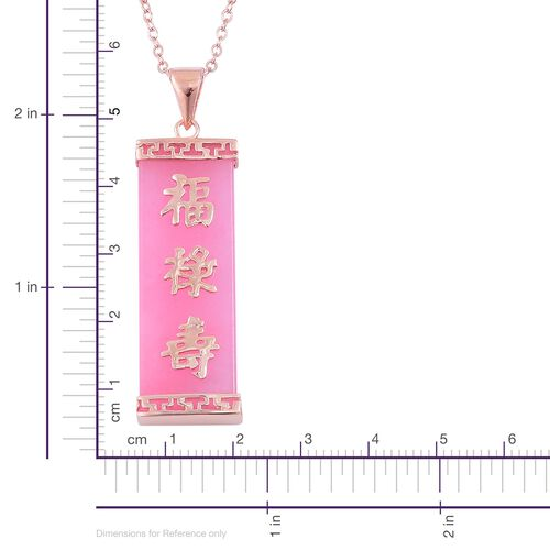 Pink Jade Chinese Characters (Happiness, Prosperity and Longevity) Pendant With Chain in Rose Gold Overlay Sterling Silver 12.000 Ct.