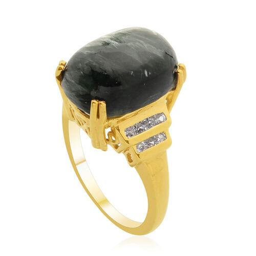 Siberian Seraphinite (Cush 6.25 Ct), White Topaz Ring in 14K Gold Overlay Sterling Silver 6.500 Ct.
