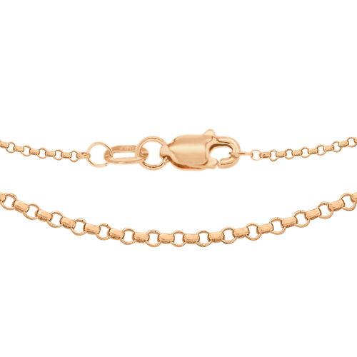 ILIANA 18K Rose Gold Round Belcher Chain (Size 16)