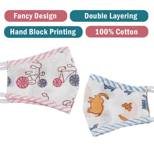 2 Piece Set - 100% Cotton Hand Block Printed Bicycle and Elephant Double Layer Reusable Kids Face Cover - Brown, Blue and Pink