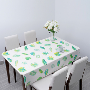 100% Waterproof PVC Table Cloth with Leaves Pattern (Size 140x137cm) - Ivory