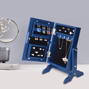 Portable Jewellery Cabinet with Standing Mirror (Size:29X6X19X36X20Cm) - Dark Blue