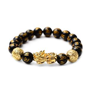 TJC Launch Feng Shui Black Obsidian Stretchable Bracelet (Size - 7.5)