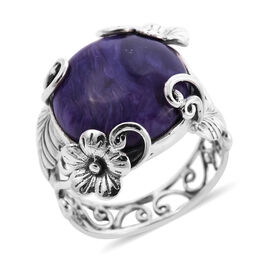Royal Bali Collection - Chaorite Ring in Sterling Silver 12.86 Ct.