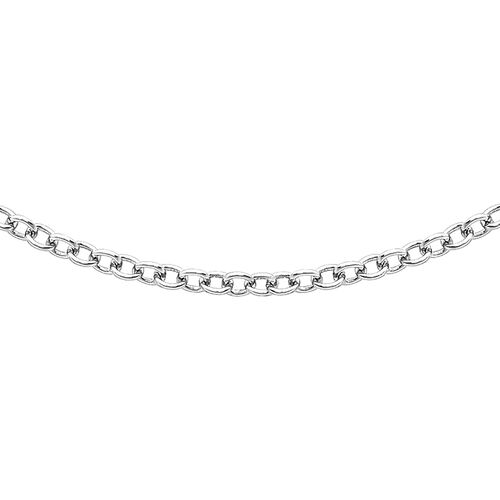 ILIANA 18K White Gold Trace Chain (Size 16)