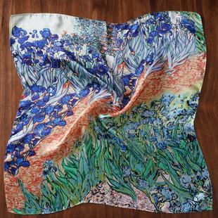 LA MAREY 100% Mulberry Silk Floral Field Pattern Silk Scarf (Size 52x52Cm) - Multi