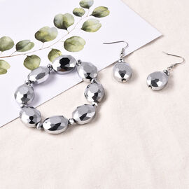 2 Piece Set - Simulated Grey Moonstone Beads Hook Earrings and Stretchable Bracelet (Size 7)