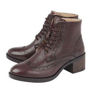 Lotus Amira Lace-Up Heeled Ladies Ankle Boots (Size 3) - Dark Maroon