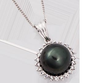 Buy Pearl Pendants Online in UK
